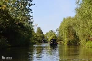 合肥出发到溱湖旅游_合肥到溱湖湿地、扬州瘦西湖二日游旅游攻略