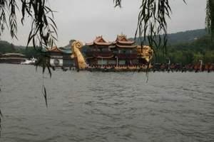 杭州西湖、乌镇水乡、宋城、西溪湿地2日游