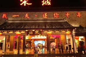 【合肥旅行社】杭州西湖、南浔古镇、夜游西塘、宋城千古情2日游