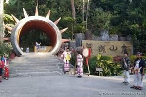 济南去云南旅游团_济南去云南昆明、大理、丽江、西双版纳八日游