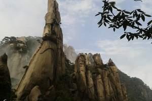 青岛到庐山、鄱阳湖、石钟山、龙宫洞双卧四日游