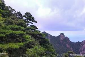 庐山旅游攻略_庐山二日游|三叠泉瀑布|美庐别墅|去庐山多少钱