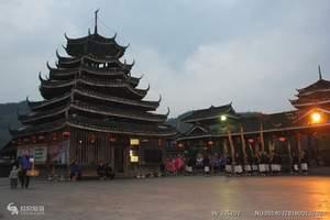 广西旅游、报团去三江坐妹、程阳八寨、龙胜温泉民俗三天高铁游