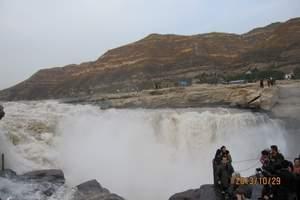 西安去壶口瀑布、黄帝陵、南泥湾、枣园、杨家岭,延河大桥二日游