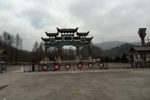 河湟美景松鸣岩、黄河三峡刘家峡、青城古镇三日游