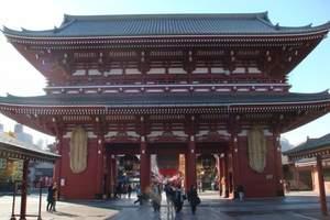 日本本州7日,东京1天自由活动、2晚温泉、寿司体验