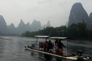 长沙至桂林刘三姐大观园、漓江竹筏漂流、木龙湖、阳朔三日游