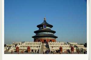 天津到天坛旅游路线推荐_天津到北京旅游咨询_天坛_景山二日游