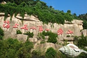天津去青岛旅游多少钱_天津到崂山旅游费用_天津到巨峰小三日游