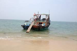 惠东巽寮湾、巽寮渔业村、惠州西湖三日游 惠东巽寮湾旅游