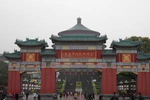 重庆旅游攻略|市内魅力一日游£¨八大景点尽情赏,专人专车接£©