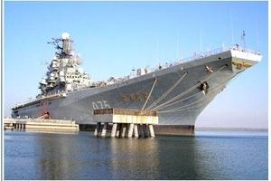 天津到基辅号航空母舰旅游报价_天津到基辅号航空母舰一日游