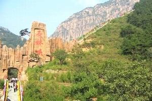 天津到石林峡旅游报价_天津到石林峡旅游咨询_石林峡一日游