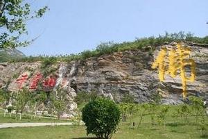 天津到千灵山旅游线路_天津到北京旅游团_千灵山一日游