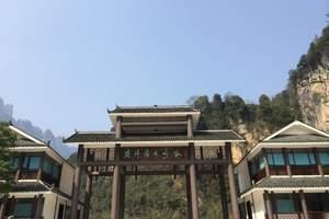 宜昌五峰 柴埠溪土家风情跟团一日游