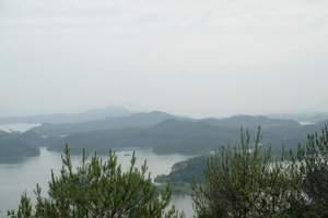 青岛到黄山、千岛湖、西递、宏村、宋城老街双卧七日游|安徽名景