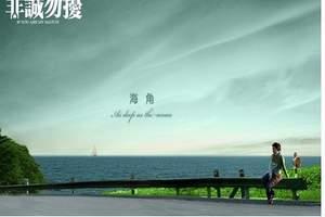 镇江到三亚旅游大概要多少钱_镇江到三亚蜈支洲岛双飞五日游