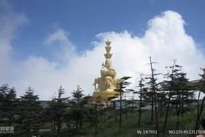 乐山、峨眉山三日游(跟团+自由行)【峨眉山旅游价格】