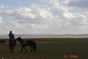 五一太原到内蒙旅游团|辉腾锡勒草原、响沙湾、魏都三日游