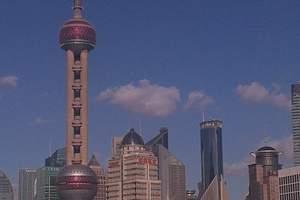 【华东五市双卧七日游】乌镇、西塘、西湖、上海、南京旅游多少钱