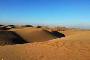 【纯玩五】希拉穆仁骑马手扒肉、库布其沙漠滑沙冲浪2日纯玩畅游
