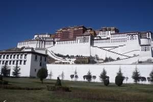 魅力青藏三卧12日游,青岛出发-拉萨、布达拉宫、雅鲁藏布峡谷