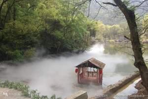 天津到广西桂林旅游团、义江缘、银子岩、世外桃源木龙湖双飞五日