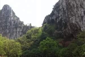 桂林南溪山景区