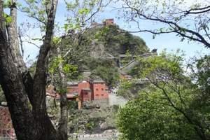 武当山、神农架全景、长江三峡、白帝城、恩施大峡谷、腾龙洞9日