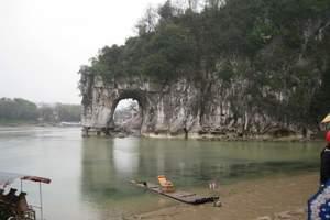 桂林旅游——桂林双飞4日游——全程不加点不进店、桂林纯玩团