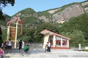京郊红色二日游|平西抗日战争纪念馆、野三坡百里峡、十渡二日游