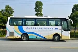 扬州租车到上海_扬州到上海专线大巴