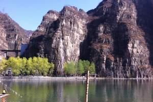 石家庄周边二日游、石家庄到野三坡旅游、野三坡景区二日游