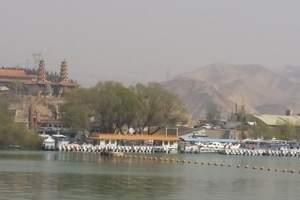 黄河三峡(孤山峡,龙凤峡,八里峡)一日旅游团/乘黄河大游轮