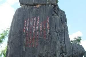 长春出发去丽江旅游要几天【云南、丽江、玉龙雪山四飞八日游】