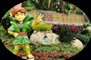 三亚呀诺达雨林露营拓展两日游 包含烧烤+踏瀑戏水_三亚周边游