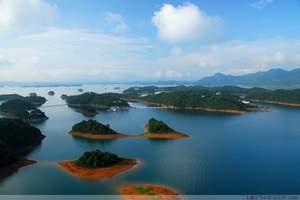 庐山西海柘林湖-小千岛湖之称