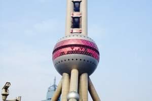 广元到华东旅游线路|广元去华东五市+扬州+乌镇双飞6日游