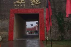 2014九江出发到横店二日游新线路-含明清民居博览城、瑶台等