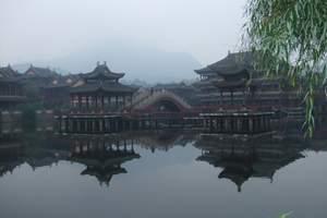 九江旅行社 九江出发到安徽太湖文博园一日游-九江到安徽旅游