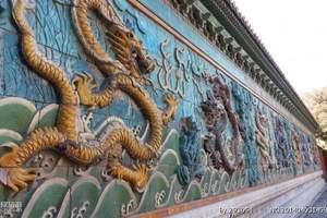 长春到北京亲子游 长春到北京全景+欢乐谷双卧六日游 全程导游