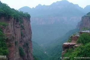新乡去万仙山一日价格 从新乡到万仙山多长时间 郭亮村旅游攻略