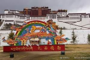 西藏圣城拉萨一日游