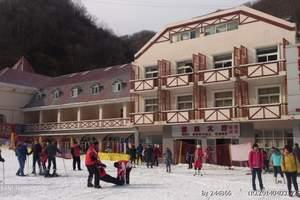 郑州到伏牛山滑雪+观光两日游_河南省哪家滑雪场最好