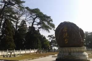 到衡阳南岳衡山旅游 南岳采茶、方广寺周边旅游一日游 每周六发
