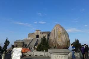 衡阳市周边旅游 衡山花果山、唐群英故居、野梅谷一日游 纯玩