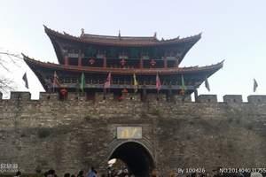 桂林到云南有多少公里 昆明/大理/丽江/五晚六天常规双飞双卧