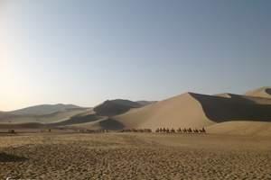 石家庄到敦煌、额济纳胡杨林、巴丹吉林沙漠火车旅游团
