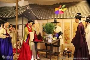 韩国首尔济州岛全景游费用 洛阳去济州岛旅游 赠送韩国特色餐