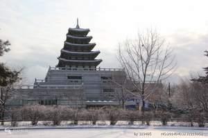 新疆直飞韩国首尔济州岛八日游